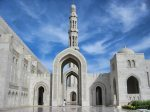 Sultan Qaboos Grand Mosque in Muscat -  Oman (arch)