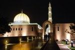 Sultan Qaboos Grand Mosque in Muscat -  Oman (night)
